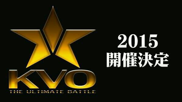 KVO2015